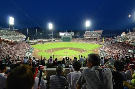 Hiroshima, Japan - July 14, 2011: The Hiroshima Toyo Carp vs the Yokohama Baystars at Mazda Stadium.