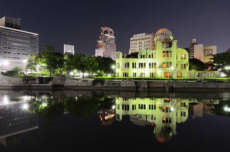 atomic dome in hiroshima, japan.