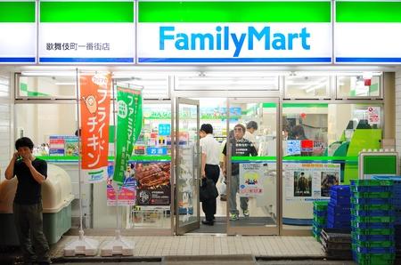 family mart: TOKYO, Giappone - 5 luglio: FamilyMart � la terza pi� grande negozio conveniente in Giappone prima pi� grande in Corea del Sud, e si sta espandendo in Cina, 5 Luglio 2011 a Tokyo, Giappone. Editoriali