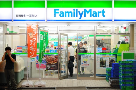 convenient store: TOKYO, JAPAN - JULY 5: FamilyMart is the 3rd largest convenient store in Japan 1st largest in South Korea, and is expanding into China July 5, 2011 in Tokyo, Japan. Editorial