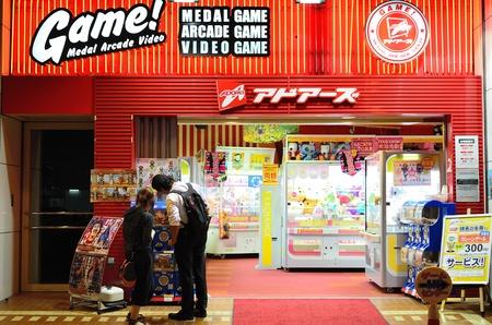 TOKYO, JAPAN - JULY 5: Adores Milan Arcade in Shinjuku is 3 floors of arcade games and game catchers July 5, 2011 in Tokyo, Japan.