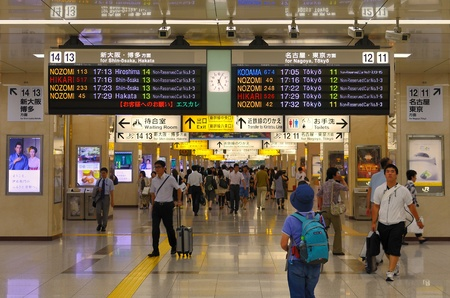 Kyoto, Japan - July 11, 2011: Terminal for the Bullet Train (Shinkansen) at Kyoto Station, one of the largest transit hubs in Japan.