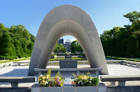 HIROSHIMA, JAPAN - JULY 15: Peace Park is dedicated to the legacy of Hiroshima being the first city to suffer a nuclear attack and was the cityÕs busiest downtown commercial and residential district July 15, 2011 in Hiroshima, Japan.