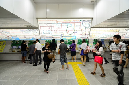 TOKYO, JAPAN - JULY 4: Averaging 2.4 million passengers on an average weekday, Shibuya Station is Japan's 4th largest station on July 4, 2011 in Tokyo, Japan.