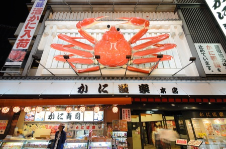 OSAKA, JAPAN - JULY 8, 2011: The original Kani Doraku, a crab specialty restaurant with over 50 locations throughout Japan on July 8, 2011 in Osaka, Japan. Stock Photo - 10086340