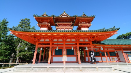 shrine: Heian Shrine in Kyoto, Japan.