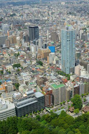 Aerial view of Shinjuku Ward, Tokyo, Japan. Stock Photo