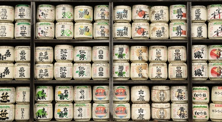 sake: Barrels of Japanese Sake