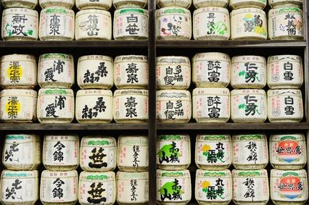 sake: Barrels of Japanese Sake