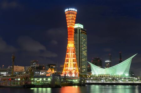 emerged: KOBE, JAPAN - JULY 9: In the wake of the 1995 Great Hanshin Earthquake, Kobe quickly emerged as a modern city with the presence of over 100 international corporations July 9, 2011 in Kobe, Japan. Editorial