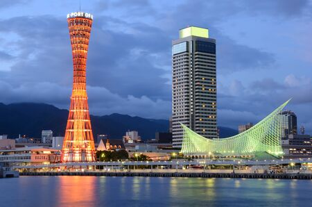 Cityscape of Port of Kobe, Japan