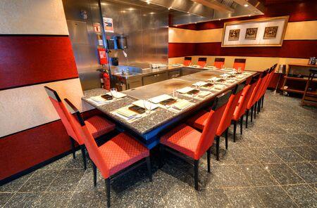 Japanese Hibachi Style Dining Room Redakční