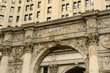 municipal court: Detail of the Municipal Building in Manhattan, New York City.