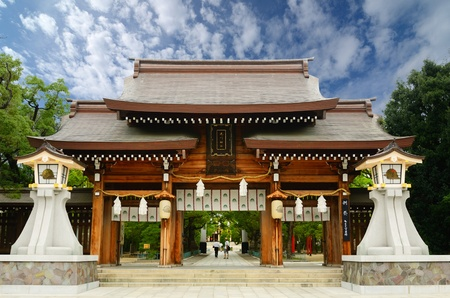 shrine: Minatogawa Shrine in Kobe, Japan.