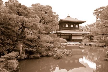 Ginkaku-ji Temple in Kyoto, Japan.