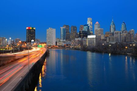 skyline of downtown Philadelphia