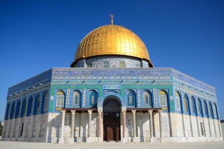 palestinian: Dome of the Rock in Jerusalem, Israel