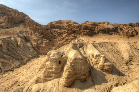 Qumran cave 4, one of the caves in which the scrolls were found at the ruins of Khirbet Qumran in the desert of Israel  Stock Photo - 12449777