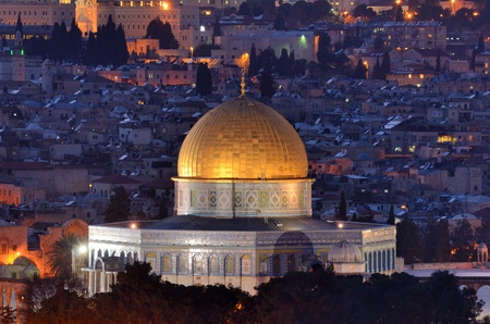 al aqsa: Dome of the Rock along the Skyline of the Old City of Jerusalem, Israel