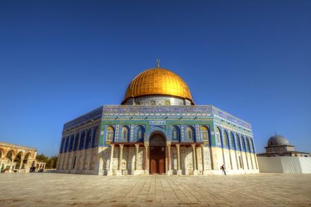 Koepel van de Rots in Jeruzalem, Israël