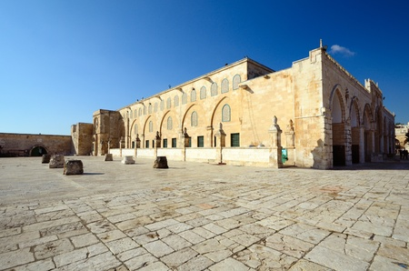 Al Aqsa Mosque in Jerusalem, the 3rd holiest site in Islam  Imagens