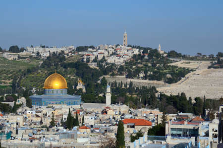 palestinian: Landmarks such as Dome of the Rock in the Old City of Jerusalem, Israel.