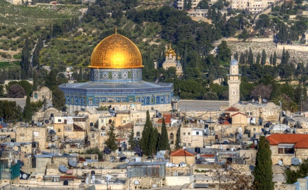 Dome of the Rock on the Temple Mount in Jerusalem, Israel. photo