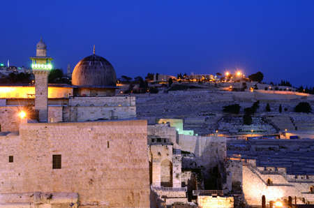 Al Aqsa Mosque, the third holiest site in Islam, with Mount of Olives in the background in Jerusalem, Israel. photo