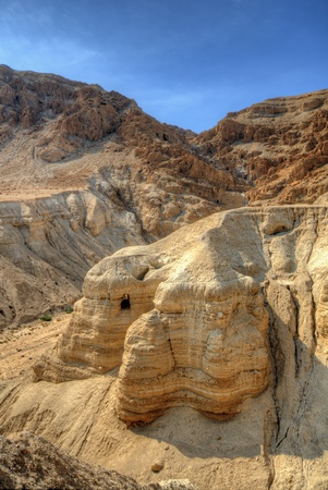 ancient israel: Qumran Cave 4, site of the discovery of the Dead Sea Scrolls in Israel. Stock Photo