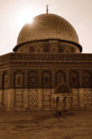 Dome of the Rock, a Muslim Holy Shrine, in Jerusalem, Israel Imagens - 12745028