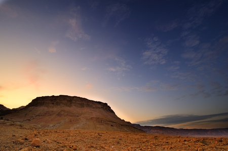 judaean desert: Masada in Israel Stock Photo