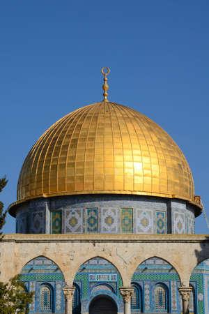 Koepel van de Rots in Jeruzalem, Israël.