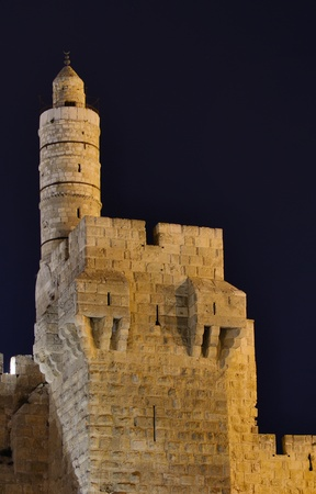 believed: Dating from 2nd Century BCE, the Tower of David is so named because Byzantine Christians believed the site to be the palace of King David  The current structure dates from the 1600