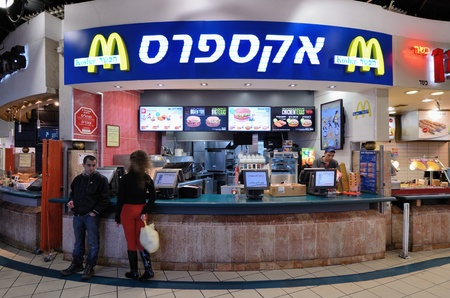 JERUSALEM - FEBRUARY 19: Kosher McDonalds in Jerusalem, Israel. Editorial
