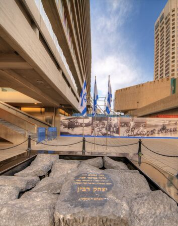 TEL AVIV - FEBRUARY 22: Monument marking the spot of the assassination of Prime Minister Yitzhak Rabin February 22, 2012 in Tel Aviv, IL. Rabin was assassinated by right-wing orthodox Jew Yigal Amir.