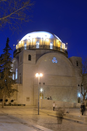 hurva: JERUSALEM - FEBRUARY 23: Hurva Synagogue February 23, 2012 in Jerusalem, IL. Founded in the early 1700 Editorial