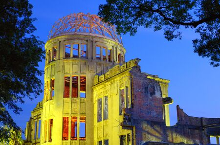bombed: The Atomic Dome was the former Hiroshima Industrial Promotion Hall, destroyed by the first Atomic bomb in war on August 6, 1945 in Hiroshima, Japan. Editorial