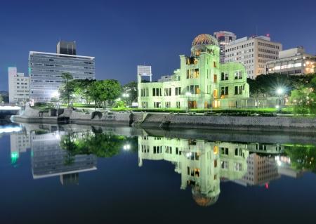 bombe atomique: Le Dôme atomique d'Hiroshima était l'ancien hôtel de Promotion de l'Industrie, détruite par la première bombe atomique dans la guerre sur 6 Août 1945 à Hiroshima, au Japon. Éditoriale