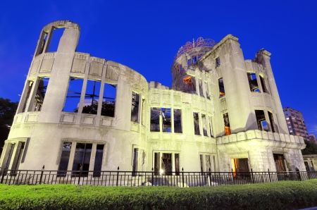 bombed city: The Atomic Dome was the former Hiroshima Industrial Promotion Hall, destroyed by the first Atomic bomb in war on August 6, 1945 in Hiroshima, Japan. Editorial
