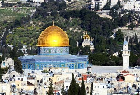 Dome of the Rock in Jerusalem, Israel Imagens - 14297249