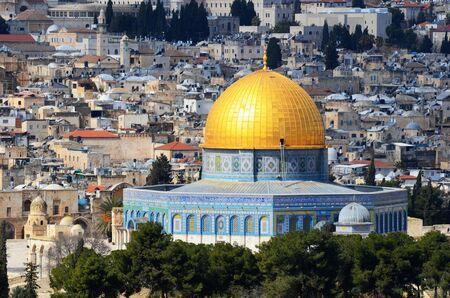 al aqsa: Dome of the Rock in Jerusalem, Israel Stock Photo