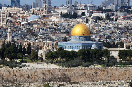 al aqsa: Dome of the Rock in Jerusalem, Israel. Stock Photo
