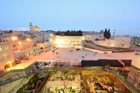 Excavation near the Western Wall in Jerusalem, Israel.
