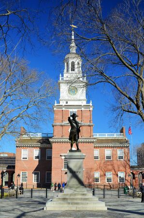 Independence Hall in Philadelphia, Pennsylvania. Stock Photo