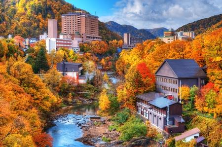 springs: The Hot Springs resort town of Jozankei in the northern island of Hokkaido, Japan.