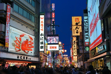 osaka: OSAKA - NOVEMBER 25: Dotonbori on November 25, 2012 in Osaka, Japan. With a history reaching back to 1612, the districtis now one of Osakas primary tourist destinations.