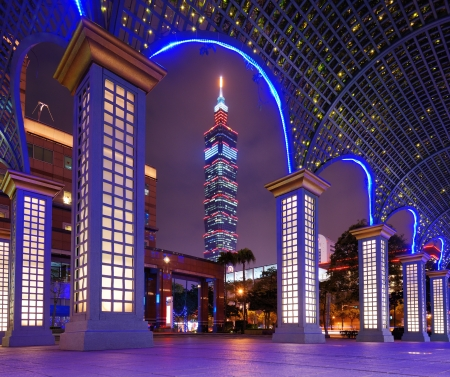 taipei: Taipei, Taiwan famed cityscape.