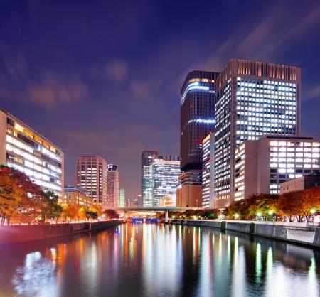 osaka: Osaka, Japan at the Nakanoshima district. Stock Photo