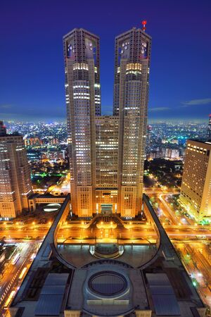 Metropolitan Government Building of Tokyo, Japan which houses the Tokyo Metropolitan Government. Editorial