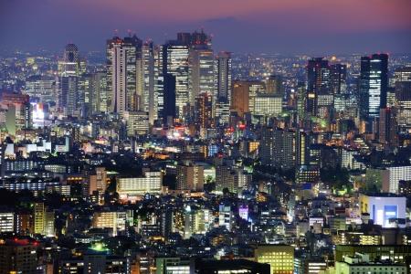 Skyline of Nishi-Shinjuku Tokyo, Japan.